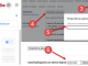 gmail mail yönlendirme nasil yapılır